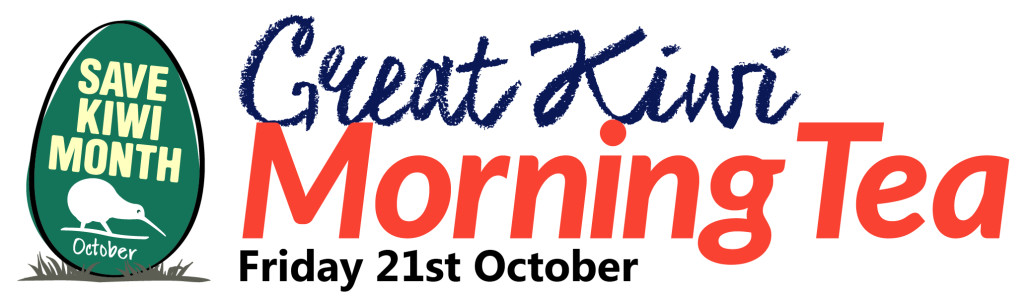 great-kiwi-morning-tea-logo-2016